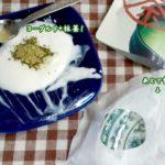 ヨーグルトパックの作り方 【抹茶入り】美白実験